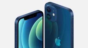 Perché scegliere un iPhone rispetto ad un altro smartphone